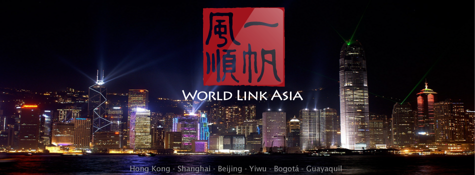 World Link Asia